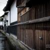 瀬戸川散策