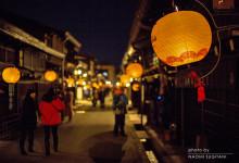 2015.12.19 雪のない冬の夜 ~飛騨高山提灯ライトアップ